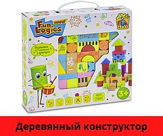 """Дитячий дерев'яний конструктор 7381 (9) """"FUN GAME"""", 33 деталі, в коробці. Бренд Fun Game"""