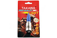 Лампа BA20D (2 уса)   12V 35W/35W   (супер белая, высокая, конусная)   (блистер)   TAKAWA