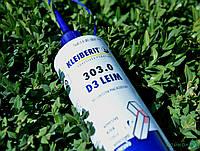 KLEIBERIT 303.0 водостойкий столярный клей ПВА D3 (тюбик 0,5 кг)