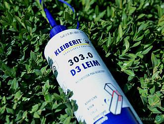 KLEIBERIT 303.0 водостійкий столярний клей ПВА D3 (тюбик 0,5 кг)