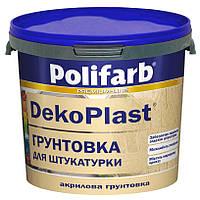 Грунтовка для штукатурки DEKOPLAST ТМ Polifarb 15кг