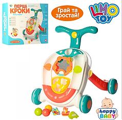 Детские музыкальные толкатель каталка-ходунки с игровой панелью Limo Toy 5478