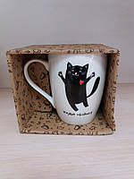 """1712 ЧашкаКВ """"Кіт чорний"""" 350мл в под.коробці Конусна"""