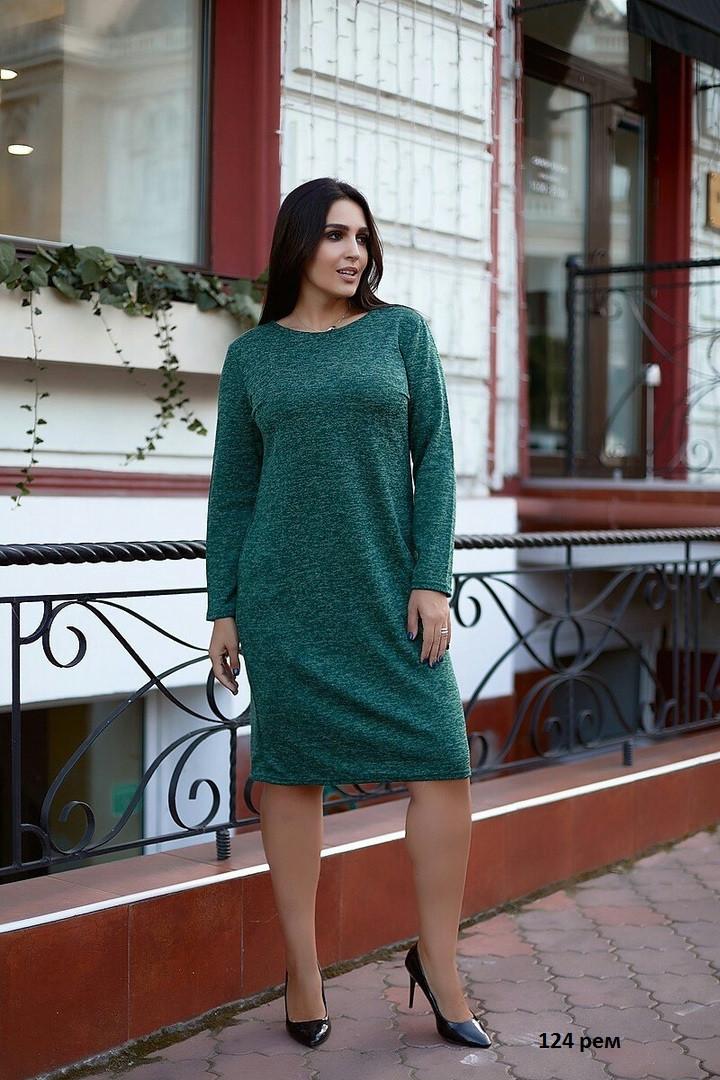 Платье женское ботальное ангора софт 124 рем