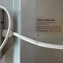 Керамічний інфрачервоний обігрівач з електронним терморегулятором Венеція Максимум 1400Е, фото 2