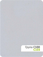 Рулонная штора blackout C 100-103