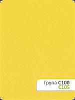 Рулонна штора blackout C 100-105