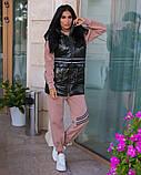Повседневный прогулочный костюм-тройка с жилетом из лаковой плащевки,4 цвета Р-р.44-46,48-50,52-54,, Код 1091В, фото 9