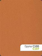 Рулонная штора  blackout C 100-107