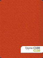 Рулонная штора  blackout C 100-110