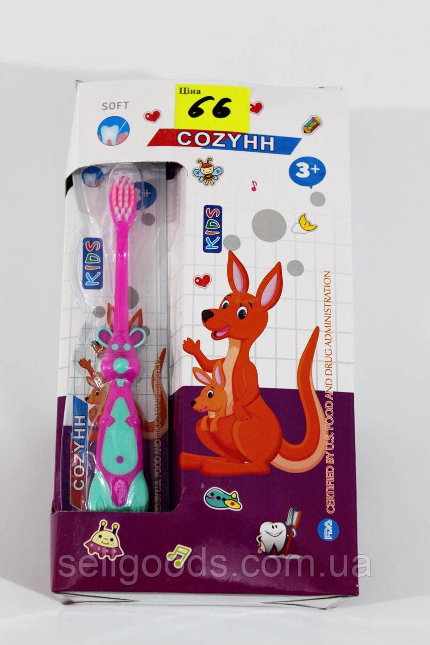 Зубная щетка детская Cozyhh