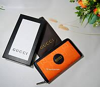 Женский кошелек Gucci Гуччи на змейке оранжевый, брендовый кошелек, жіночий гаманець, брендові гаманці