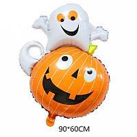 Фольгированный шар Тыква призрак 90х60 см
