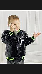 Демисезонная куртка мальчику БОМБЕР МОНКЛЕР р. 104-110-116-122