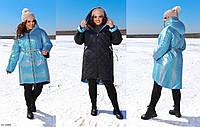 Женская зимняя куртка двухсторонняя батал Мonkler