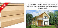 FASIDING ФАСАДНЫЙ ВІНІЛОВИЙ САЙДИНГ - ПАНЕЛЬ СОСНА WOODHOUSE, 3,00 Х 0,25