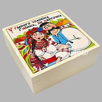 Шкатулка для бижутерии «У хорошего мужа ...» , 16,5х16,5х6,5 см .