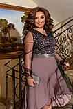 Женское вечернее платье евросетка+гипюр батал размер: 50-52,54-56,58-60, фото 2