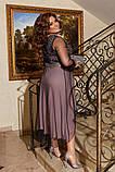 Женское вечернее платье евросетка+гипюр батал размер: 50-52,54-56,58-60, фото 3
