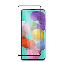Защитное стекло для Samsung Galaxy A51 на весь экран 5д стекло на телефон самсунг а51 черное NFD