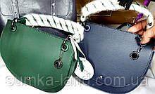Женские молодежные клатчи, маленькие сумочки из искусственной кожи 24*21 см (зеленый и синий)