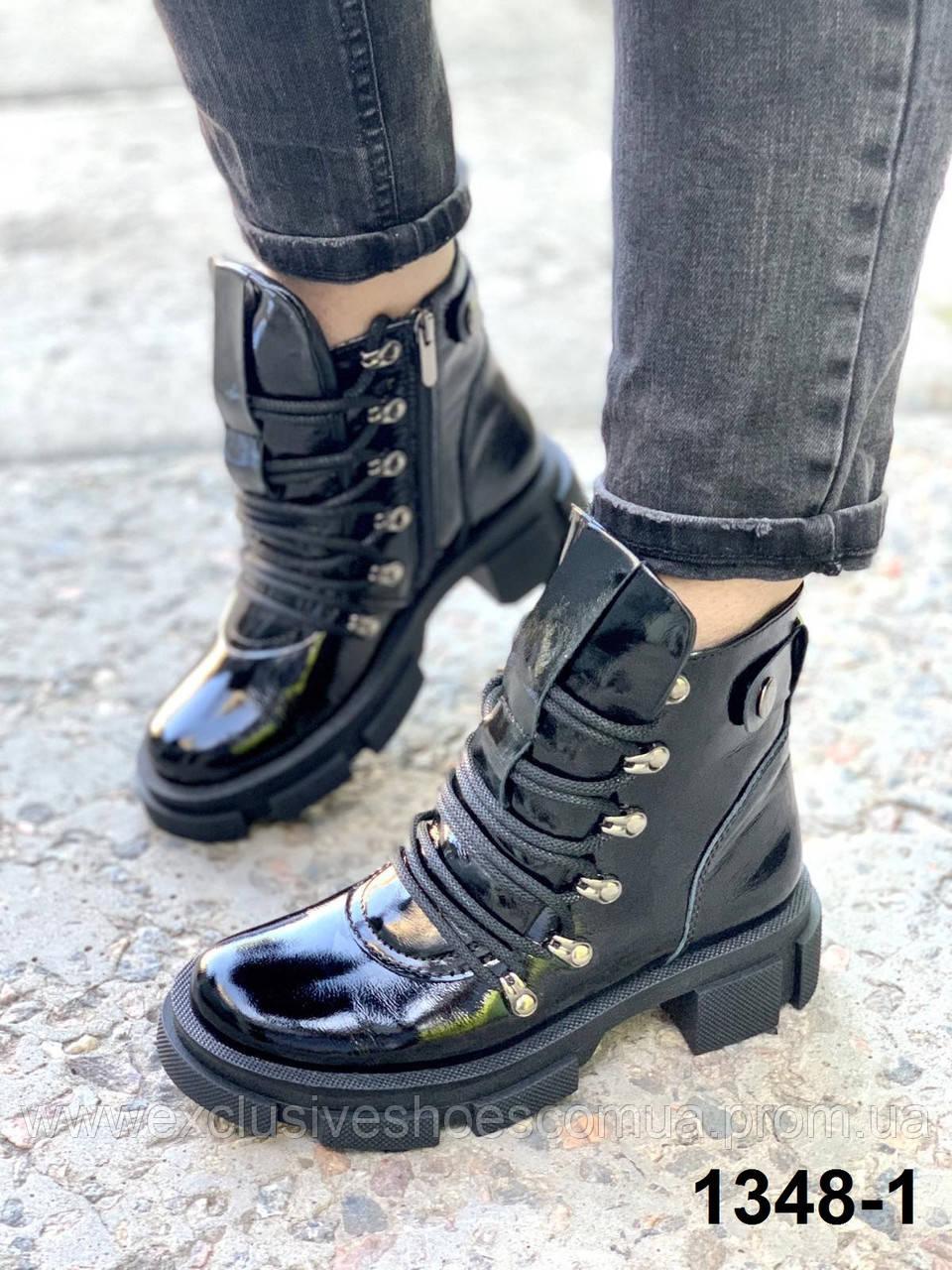 Женские деми кожаные ботинки