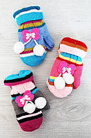 Варежки и перчатки детские
