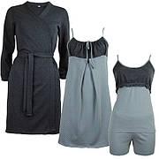 Утепленный комплект четверка серый для беременных и кормящих