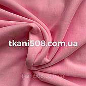 Французский трикотаж(Розовый)