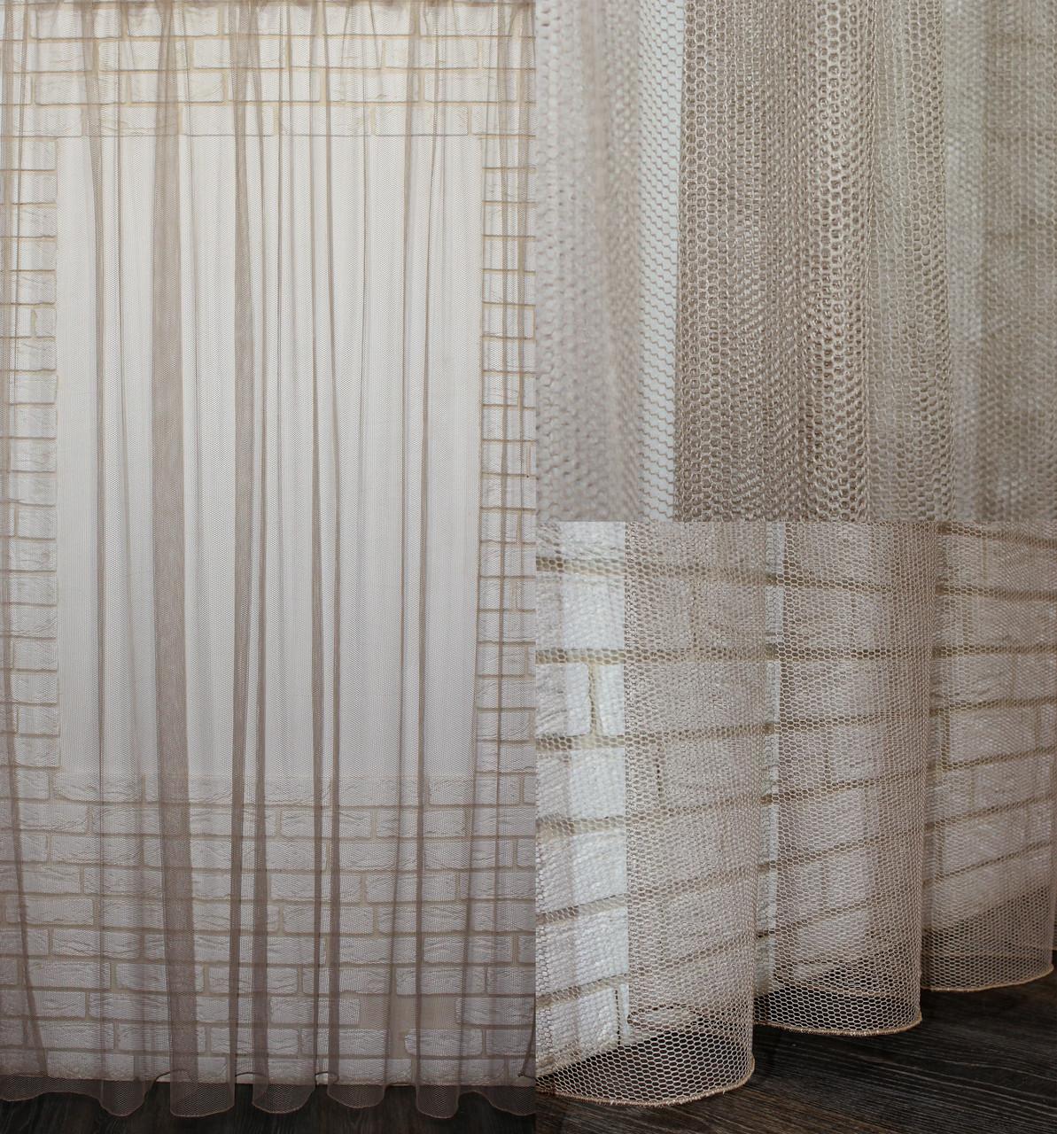 """Тюль фатин """"Грек сітка"""" Туреччина (3х2,5) однотонний, колір капучіно. Код 617т 40-280"""