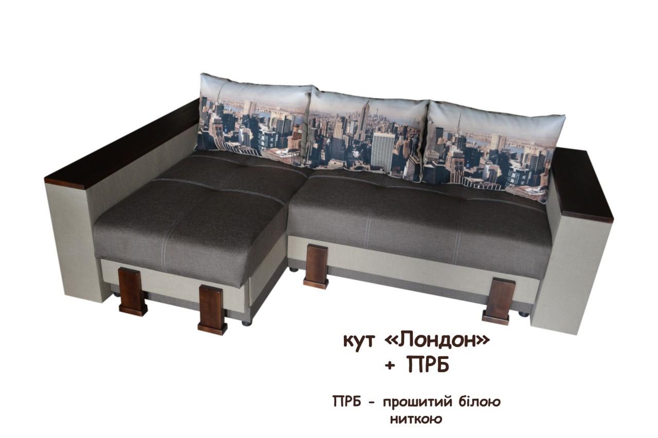 """Кутовий диван """"Лондон"""" з відкривними бильцями"""
