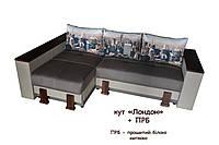 """Кутовий диван """"Лондон"""" з відкривними бильцями, фото 1"""