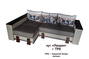 """Угловой диван """"Лондон"""" с распашными перилами"""