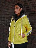 Женская куртка с капюшоном плащевка+синтепон размер: 48-50, 50-52, 52-54, фото 8