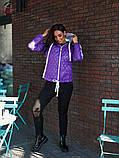 Женская куртка с капюшоном плащевка+синтепон размер: 48-50, 50-52, 52-54, фото 3