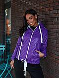 Женская куртка с капюшоном плащевка+синтепон размер: 48-50, 50-52, 52-54, фото 10