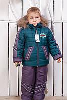 Детский зимний костюм Гонщик,110см