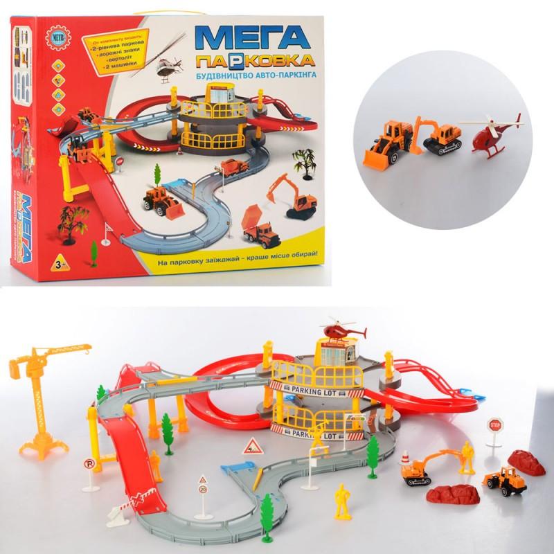 "Игрушка паркинг ""Мега парковка"" стройтехника, вертолет"