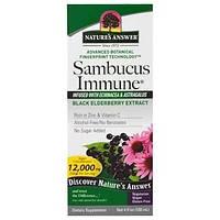 Чёрная бузина с эхинацеей и астрагалом, Nature's Answer Sambucus Immune 12000 мг (120 мл), фото 1