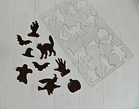 "Трафарет кондитерский для шоколада ""Halloween набор 1"""