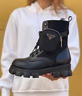 Ботинки Прада с карманами короткие кожаные сапоги Prada Ankle Pouch Combat Boots черные