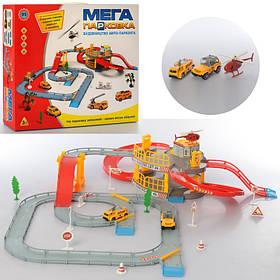 """Игрушка паркинг """"Мега парковка"""" машинки, вертолет"""
