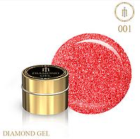 Гель для дизайна Diamond Gel Milano №01