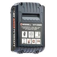 Аккумулятор Li-Ion 18В 1.5Ач для дрели-шуруповерта WT-0328/WT-0331 INTERTOOL WT-0329