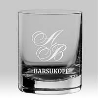 """Именной стакан для виски """"Инициалы с вензелями"""""""
