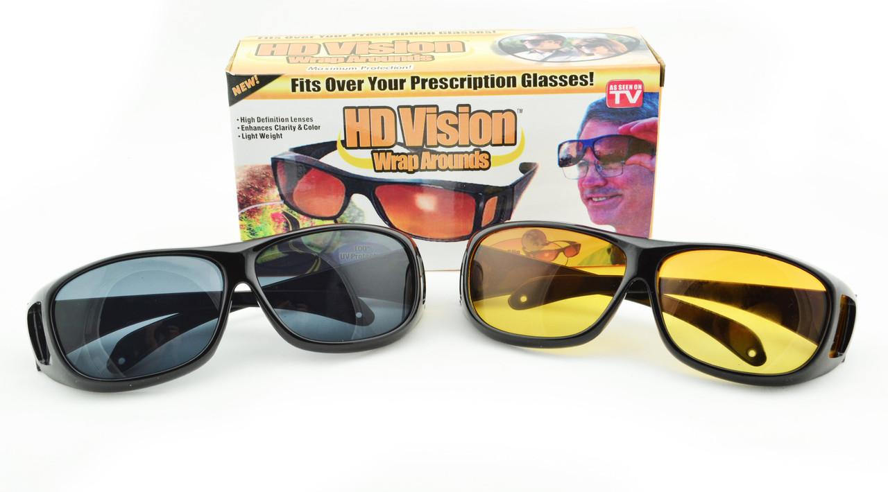 Очки для водителей HD Vision 2шт (желтые, черные) (2579)