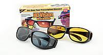 Очки для водителей HD Vision 2шт (желтые, черные) (2579), фото 2