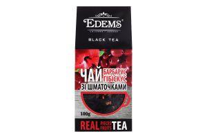Чай черный Edems барбарис и гибискус 100г