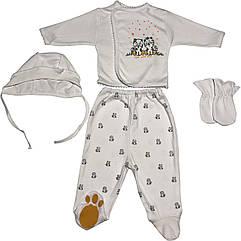 Дитячий костюм ріст 56 0-2 міс інтерлок білий на дівчинку (комплект на виписку) для новонароджених