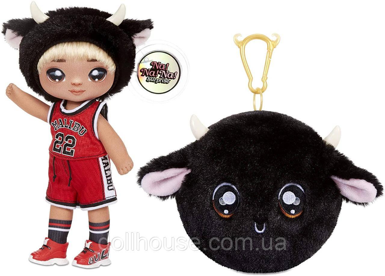 MGA Entertainment Na! Na! Na! Сюрприз 2-в-1 модная кукла и плюшевый кошелек, серия 4 - Томми Торро